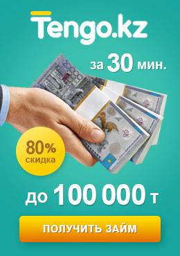 ренессанс оплата кредита онлайн без процентов